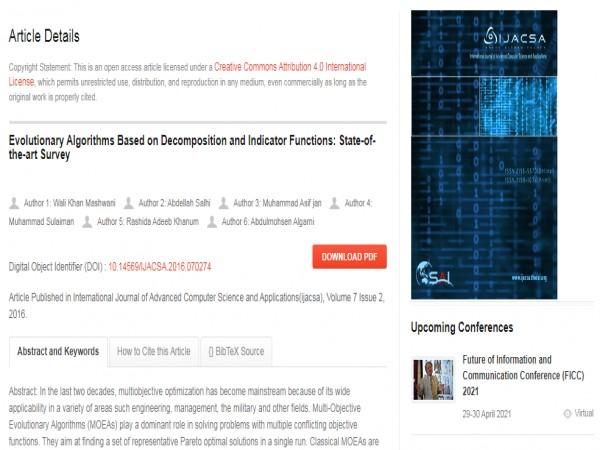 مقاله الگوریتم های تکاملی مبتنی بر تجزیه و توابع شاخص